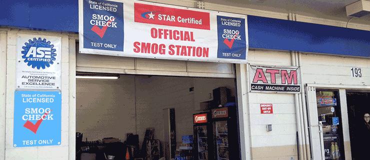 Smog Test